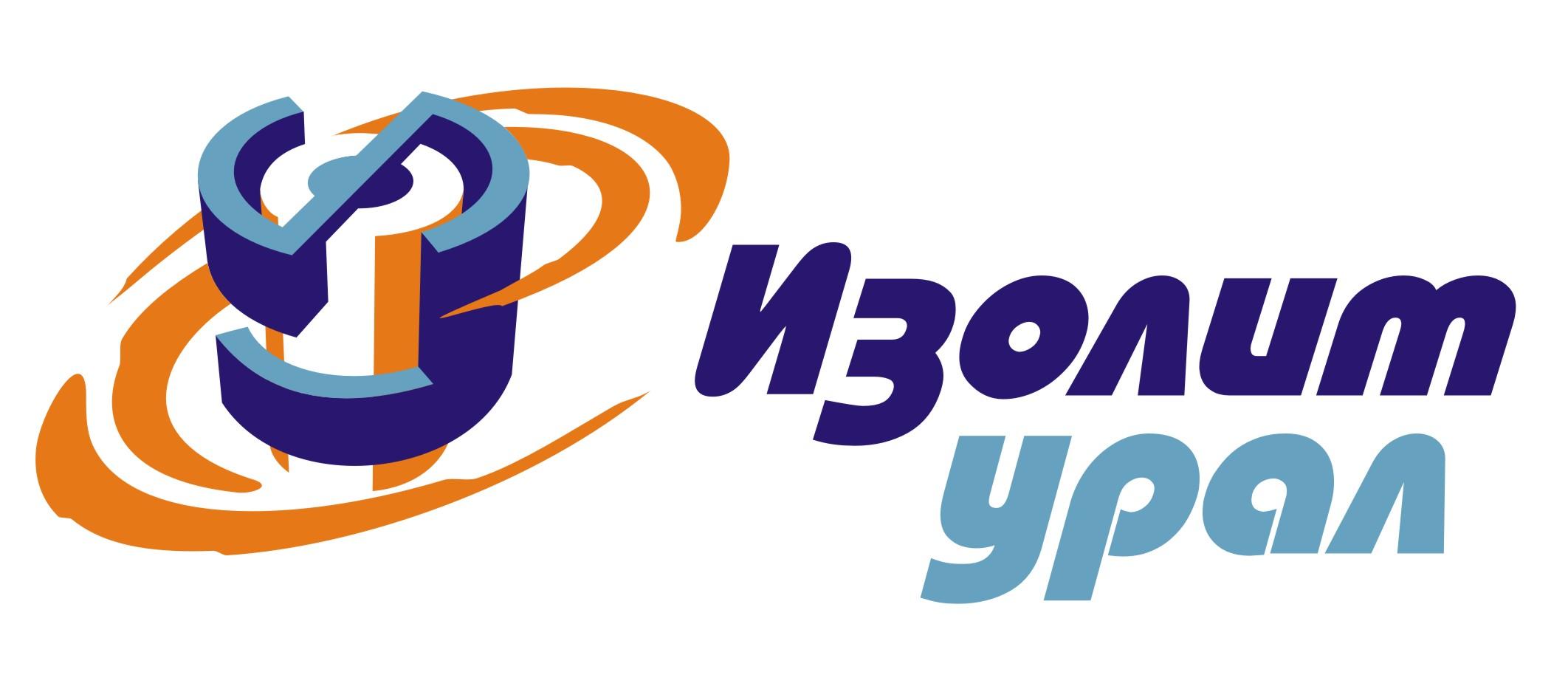 Изолит-Урал, ООО, торгово-промышленная компания (Изолит Урал)