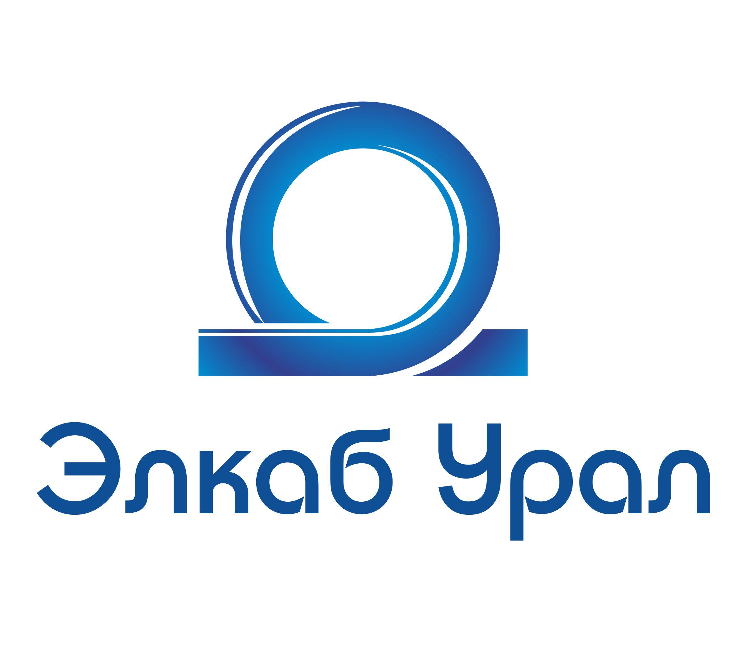 Элкаб-Урал, ООО