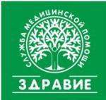 МЕДИЦИНСКОЕ ТАКСИ, профессиональная перевозка больных и инвалидов, ООО