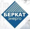 Беркат-Энерго, ООО