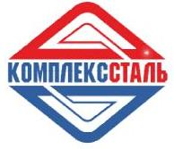Комплекссталь, оптово-розничная компания, ООО
