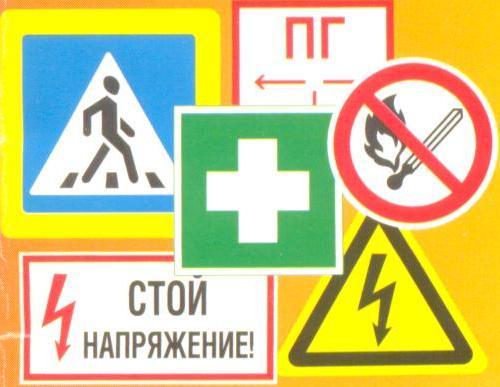 Альянс-Знак, ООО, производственная компания
