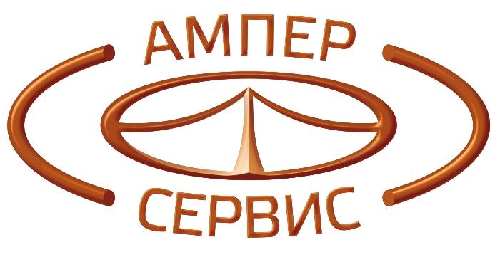 Ампер-Сервис, ООО, кабельная компания